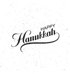 Happy hanukkah vector