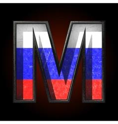 Russian metal figure m vector