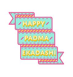 Happy padma ekadashi day greeting emblem vector