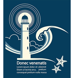 Lighthouse graphic poster for text vector image
