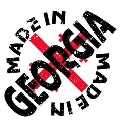 Made in Georgia vector image vector image