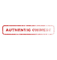 Authentic chinese rubber stamp vector
