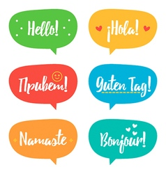 Cute colorful doodle speech bubble set collection vector image