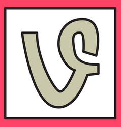 flat of vine icon vector image