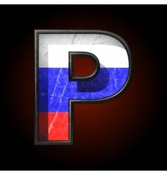 Russian metal figure p vector