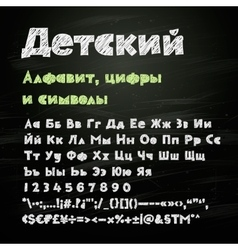 Russian chalk adrawing alphabet numbers symbols vector