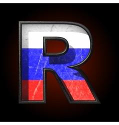 Russian metal figure r vector