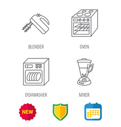 Dishwasher oven and mixer icons vector