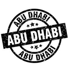 Abu dhabi black round grunge stamp vector