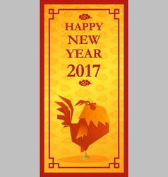 Happy new year 2017 card with rooster 7 vector