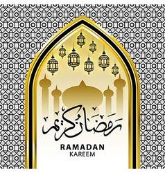 Ramadan graphic background Ramadan Kareem vector image