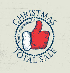 Christmas total sale poster vector