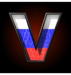 Russian metal figure v vector