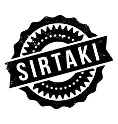 Famous dance style sirtaki stamp vector