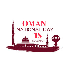 Oman national day symbol vector