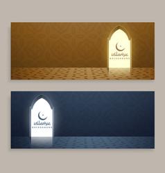 ramadan kareem islamic banners set vector image