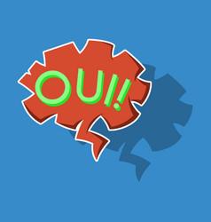 Realistic paper sticker on theme comic speech vector