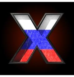 Russian metal figure x vector