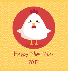 chinese new year 2017 cute chicken rooster cartoon vector image