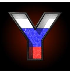 Russian metal figure y vector