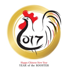 Year of rooster chinese new year 2017 vector