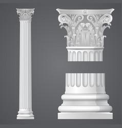 Realistic corinthian column vector