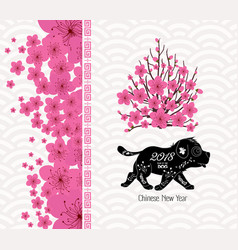 Chinese new year 2018 blossom year of the dog vector