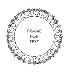 frame in modern outline style vector image