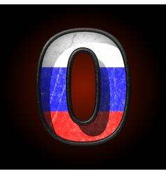 Russian metal figure 0 vector