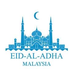 Eid al adha malaysia vector