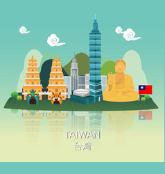 traveling to taiwan with landmark of infographic vector image