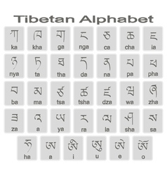 Set of monochrome icons with tibetan alphabet vector