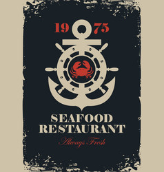 banner for seafood restaurant with anchor and helm vector image vector image