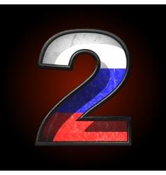 Russian metal figure 2 vector