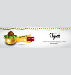 Holiday sale shopping happy ugadi gudi padwa hindu vector