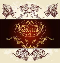 elegant classic wedding invitation or retro menu vector image vector image