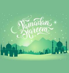 Ramadan kareem with mountains and vector