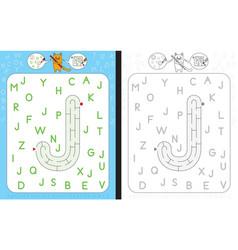 Maze letter j vector