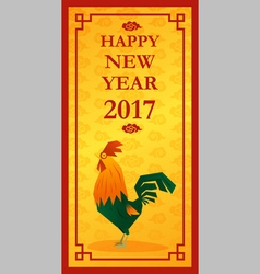 Happy new year 2017 card with rooster 8 vector