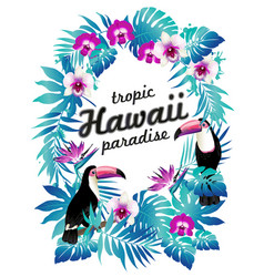 Hawaiian party poster of vector