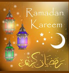 Ramadan kareem greeting card with lanterns vector