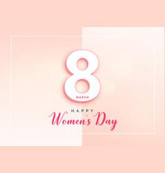 happy womens day elegant card design vector image vector image