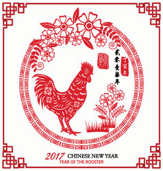 Chinese new year of the rooster 2017 vector