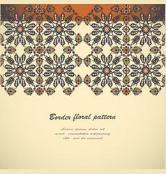 Arabesque vintage seamless border elegant floral vector