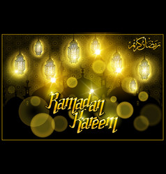 arabic calligraphy design for ramadan kareem vector image vector image