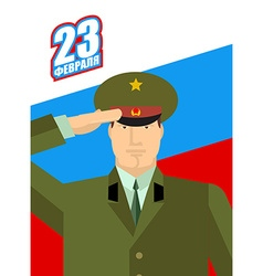 23 february day of defenders of fatherland flag of vector
