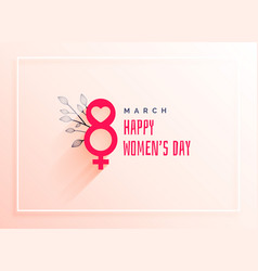 8th march international womens day celebration vector image vector image