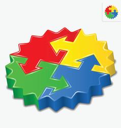 3d puzzle pieces with arrows vector image vector image