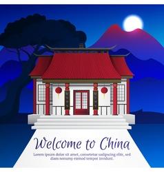 China 1 vector