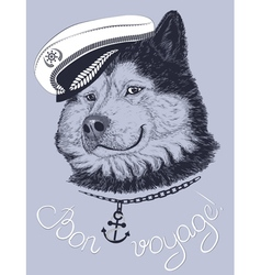 Dog captain vector